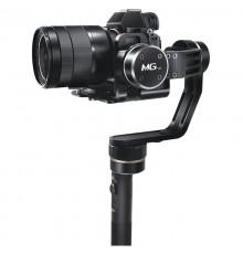 Feiyu Tech MG V2 gimbal do aparatów fotograficznych VDSLR